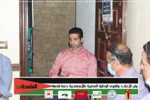 المهندس هيثم الحريري عضو المكتب السياسي خلال الاجتماع